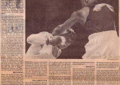 1989_boksen_sporthal_zuiderpark