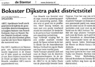 boksen_districtstitel_ABCC_Apeldoorn_2006