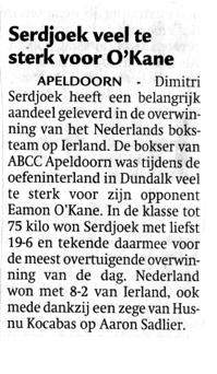 Serdjoek_Ierland_2004_boksen
