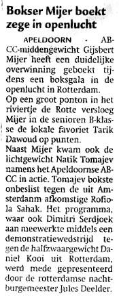 boksen rotterdam de rotte Gijsbert Meijer 2005 ABCC