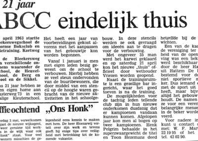 historie_abcc_1982_boksen_boksclub_eindelijk_thuis