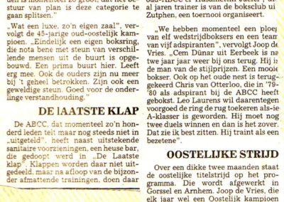 historie_abcc_boksen_voor_de_wind_1