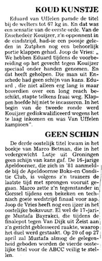 historie_abcc_kampioenen_1984
